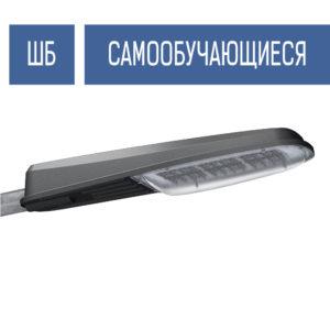 Уличный светодиодный светильник самообучающийся – BSM-100 ШБ, 103Вт