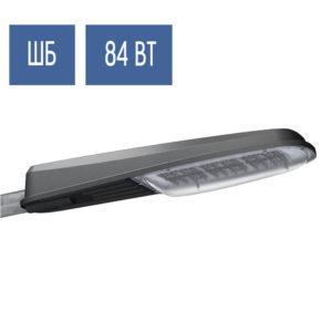 Уличный светодиодный светильник BSM – 80 ШБ 84 Вт